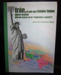کتابی که خولیو در دفاع از ایران نوشت ....