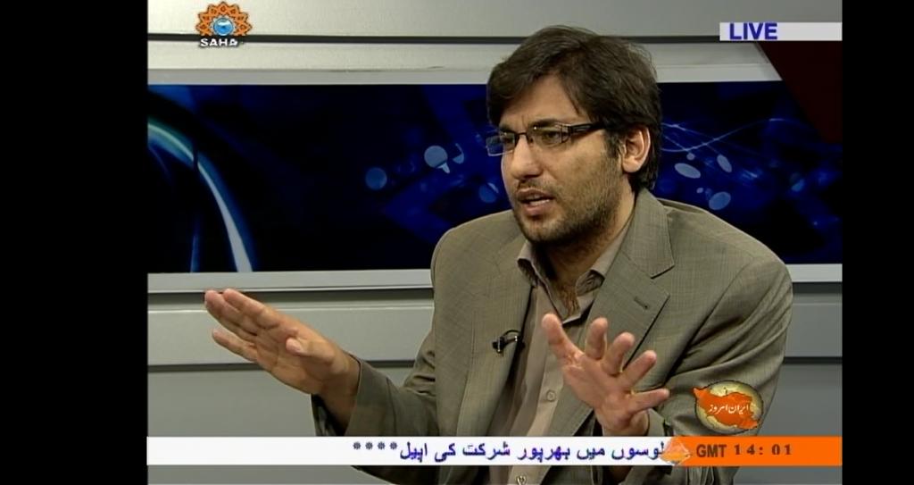 جمال طاهری