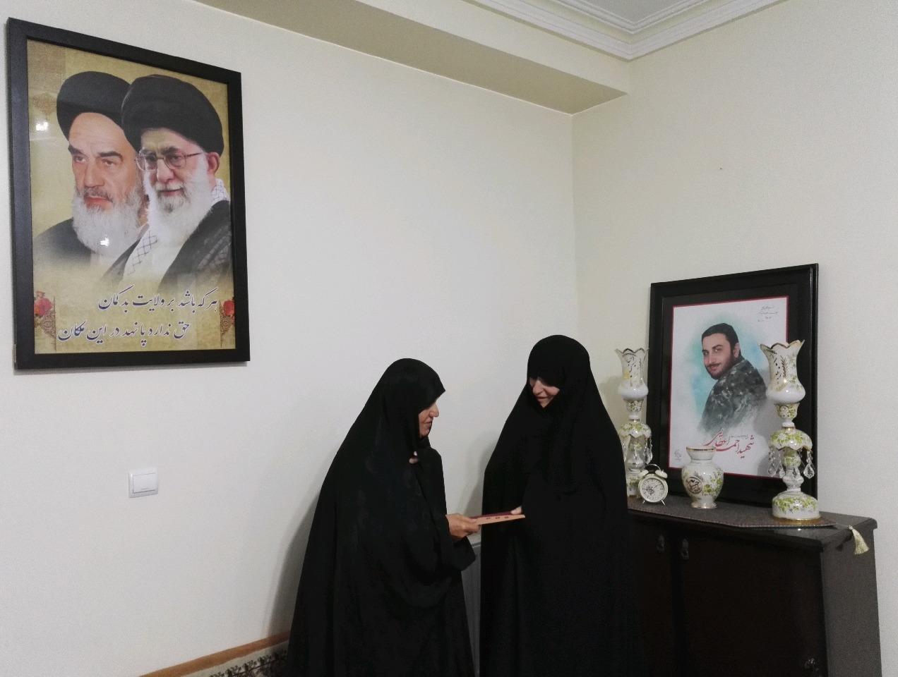 تبلیغات اسلامی خواهران