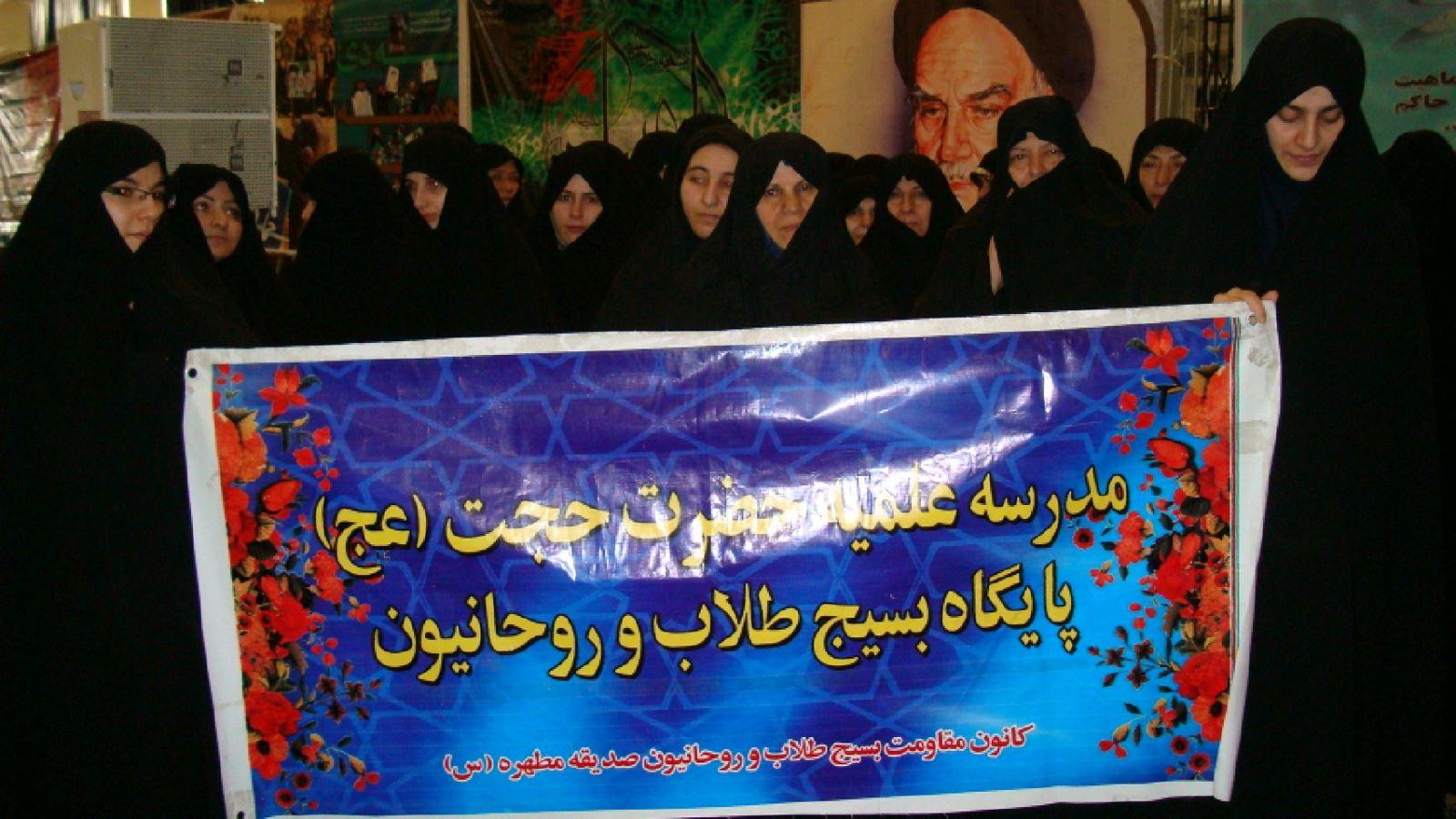 موسسه تبلیغات اسلامی خواهران
