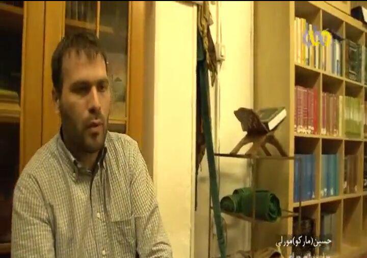 حسین مورلی موسس حسینیه المهدی