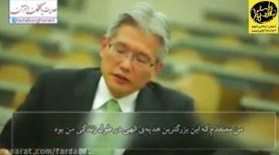 کمال ایکورا - قرآن