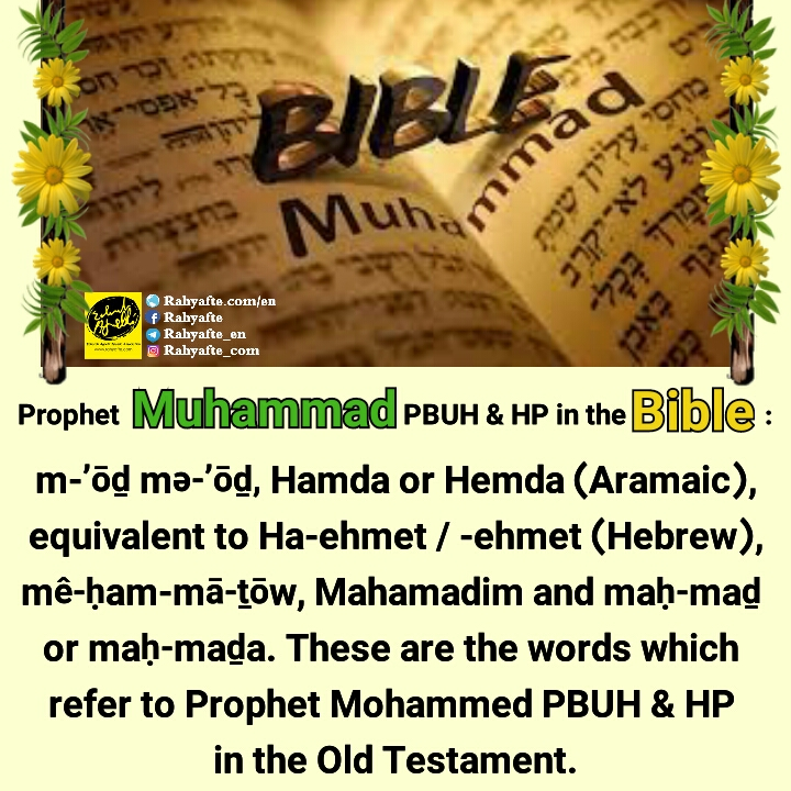 Prophet Mohammad pbuh in the Bible and the Torah