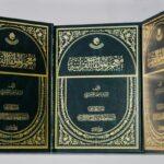 La enciclopedia fue compilada por el investigador nacido en Irán Sayyed Ahmad Husseini Eshkevari