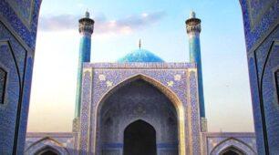 Naqsh-e Jahān