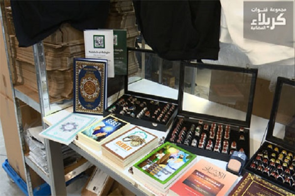 bibliotecas islámicas