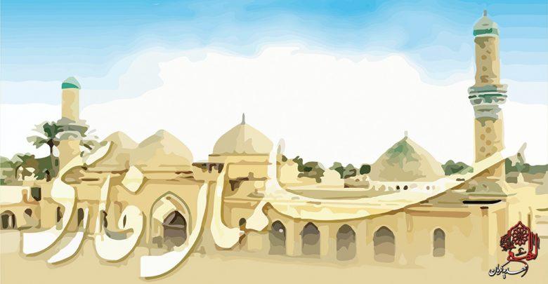 سلمان فارسی - اسلام