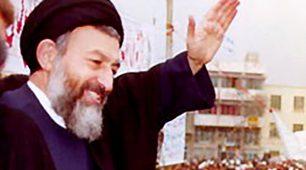 شهید دکتر بهشتی-رفتار-عملی