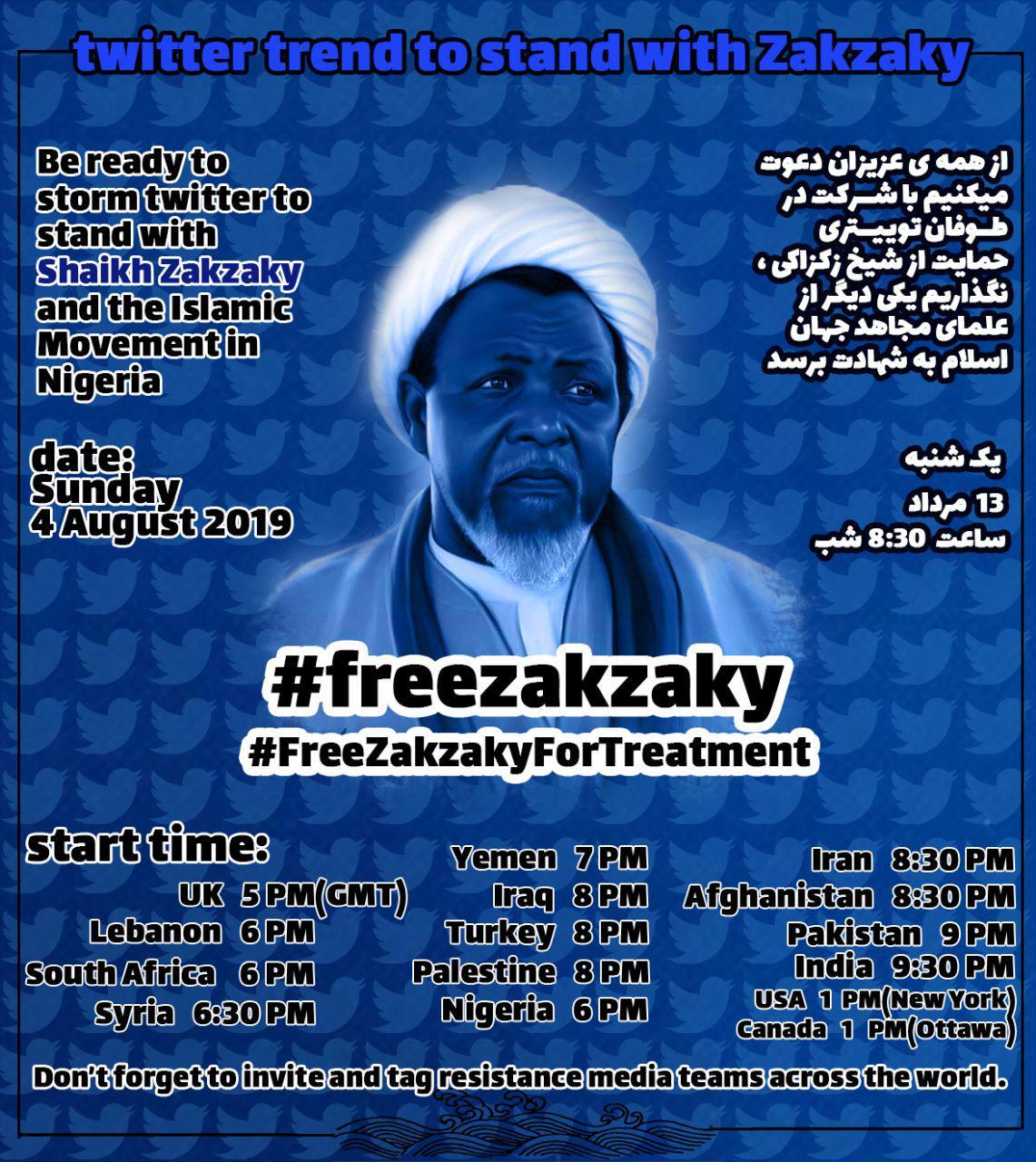 آزادی شیح زکزاکی