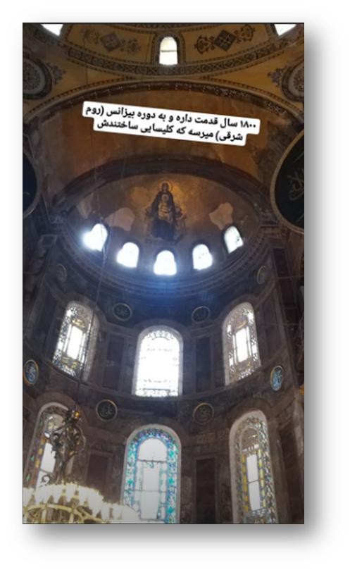 ۱۸۰۰ سال قدمت داره و به دوره بیزانس(روم شرقی)میرسه که کلیسایی ساختندش.
