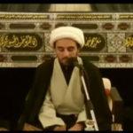 شیخ جمال