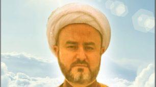 مرحوم شیخ خلیل ساحوری